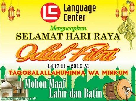 Selamat Hari Raya Idul Fitri 1437 H, Mohon Maaf Lahir dan Batin